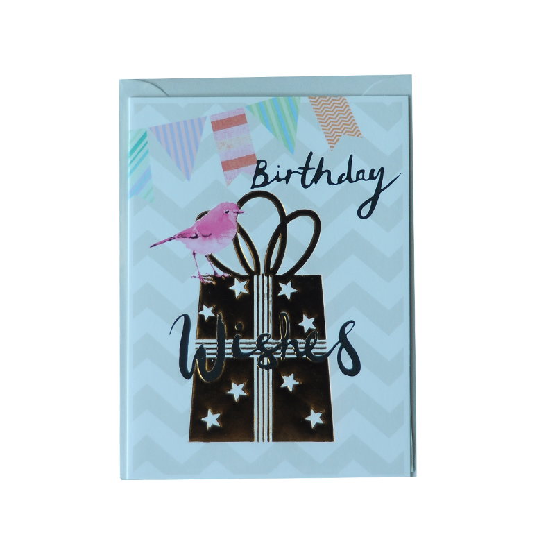Happy Birthday with Gift Design