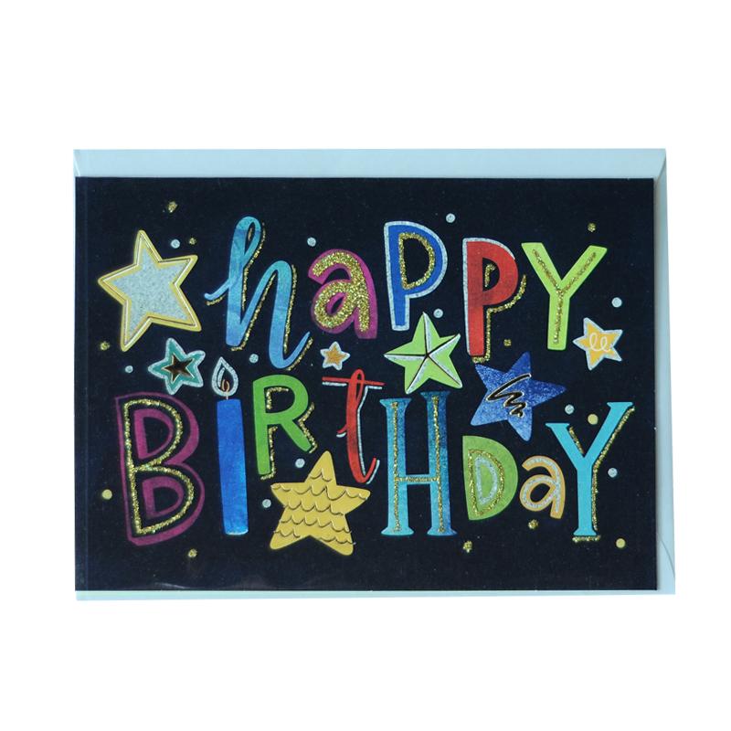 Happy Birthday with Star