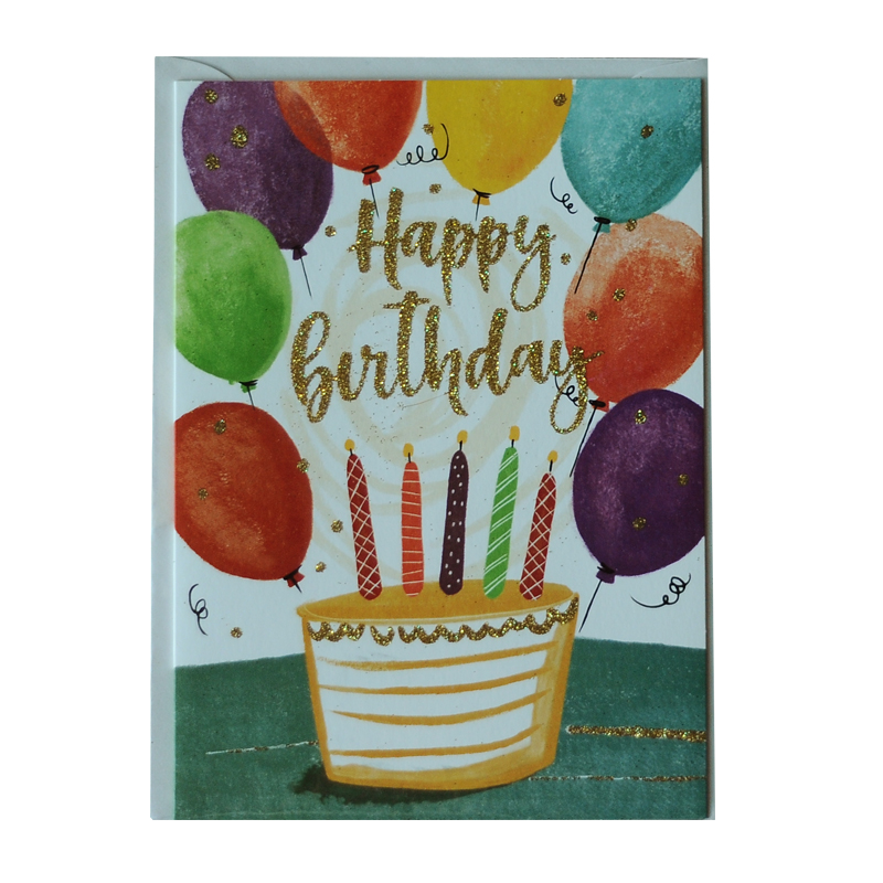 Happy Birthday with Balloon Design