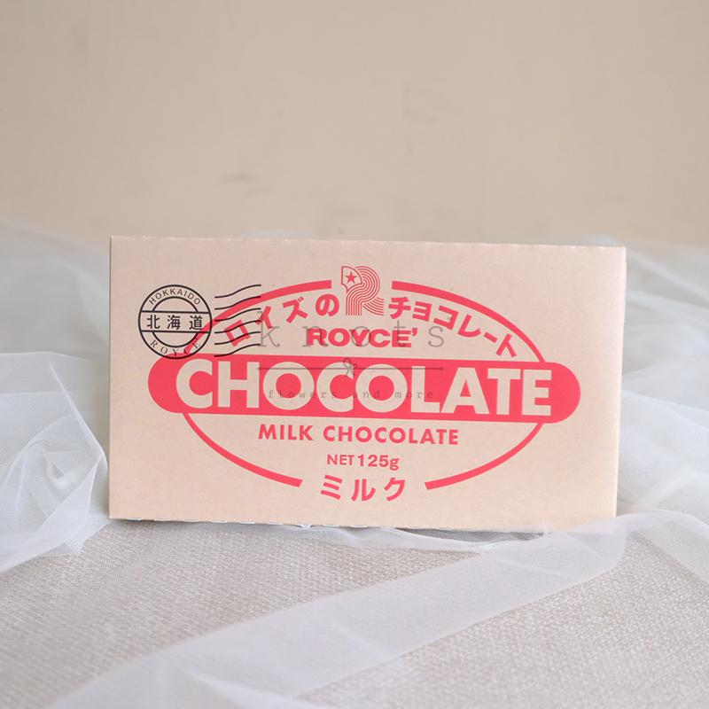 Royce Chocolate Bar [Milk] 125gm
