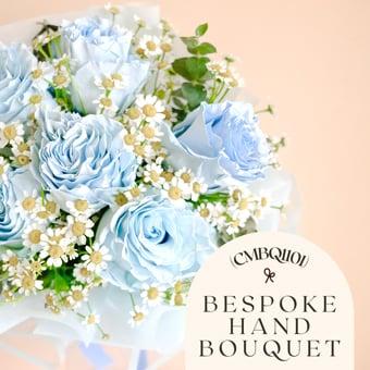 Bespoke Hand Bouquet
