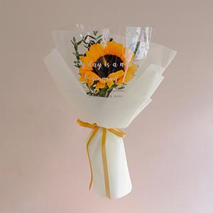 My Pretty Sunshine (Sunflower Bouquet)