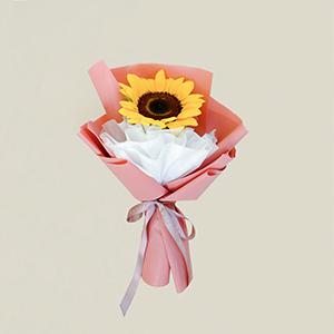 Golden Little Sunshine (Sunflower Bouquet)