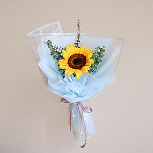 Glistening Star (Sunflower Bouquet)