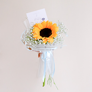 I Like You (Sunflower Bouquet)
