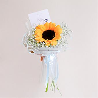 I Like You (Sunflower Bouquet)