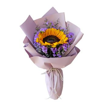 My Special One (Sunflower Bouquet)
