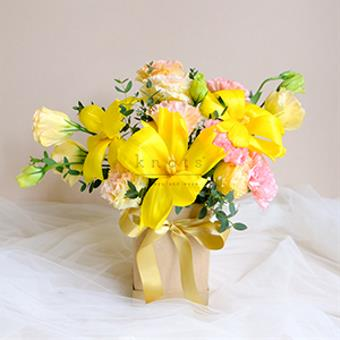 With A Smile (Yellow Tulips Arrangement)
