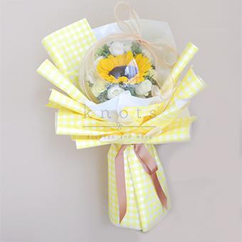 Bright Whisper (Yellow Sunflower Bouquet)