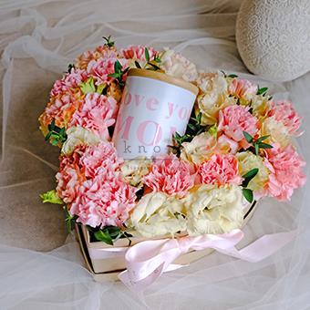 Box Full of Love